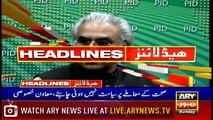 ARYNews Headlines|Every Pakistani looking forward to PM's UNGA speech| 5PM |22 September 2019