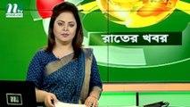 NTV Rater Khobor | 22 September 2019
