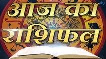 Aaj Ka Rashifal 27 Sep 2019 DAINIK RASHIFAL   Daily Bhavishyafal   Today's Horoscope   Boldsky