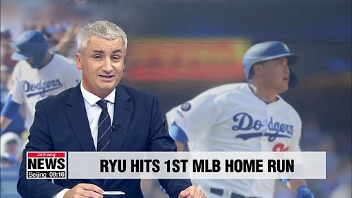LA Dodgers' pitcher Ryu Hyun-jin hits his first MLB home run
