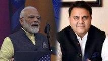 Fawad hussain trolls Howdy Modi
