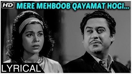 Mere Mehboob Qayamat Hogi | Lyrical Song | Mr. X In Bombay | Kishore Kumar Songs | Old Hindi Songs