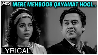 Mere Mehboob Qayamat Hogi | Lyrical Song | Mr. X In Bombay | Kishore Kumar Songs | Old Hindi Songs