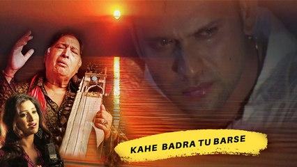 Kahe Badra Tu Barse, Sad Song, Classical Music , Ustad Sultan Khan, Shreya Ghoshal