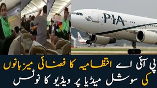 PIA staff video goes viral on social media, PIA takes notice