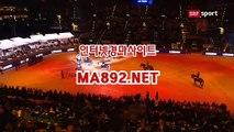 온라인경마사이트 ma892.net#한국경마사이트 #스크린경마 #