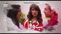 Bewafa Episode 2 - 16th Sep 2019 - ARY Digital Drama