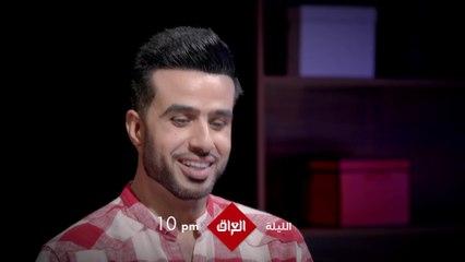 الليلة حلقة مليئة بالمفاجآت والكوميديا من الليلة ويه دعدوش مع النجم الشاب غسان إسماعيل