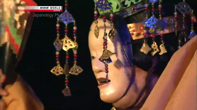 Japanology Plus - Noh Theater