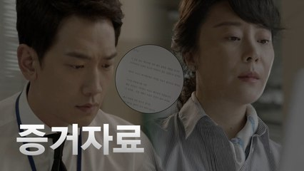 [welcome2life] EP29, Special copies of the investigation 웰컴2라이프 20190923