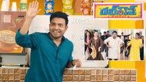 Dubsmash Teaser || Getup Srinu || Pavan Krishna || Supraja ||
