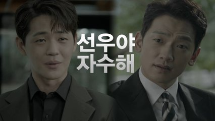 [welcome2life] EP30 ,Jung Ji-hoon's pressure to find out 웰컴2라이프 20190923