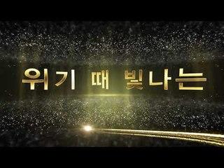 2019 한경 재테크쇼 오프닝영상