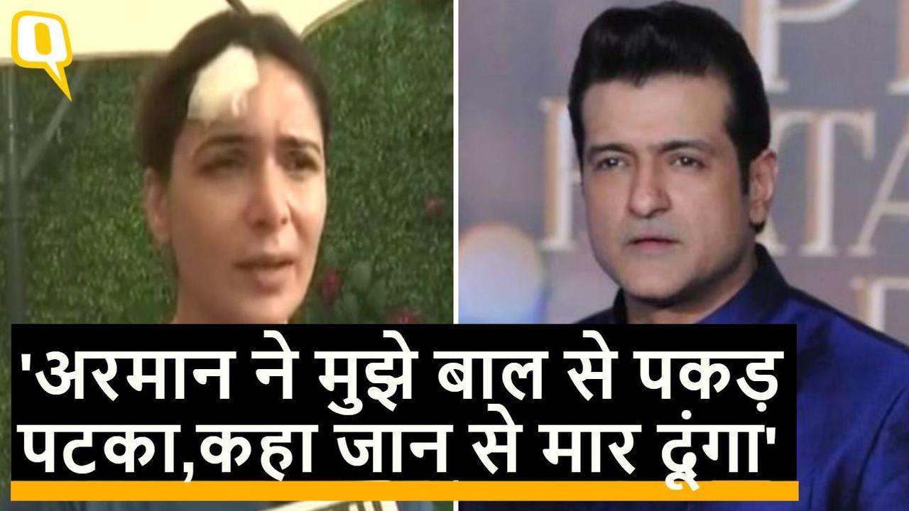 Armaan Kohli पर गर्लफ्रेंड Neeru Randhawa ने लगाया मारपीट का आरोप