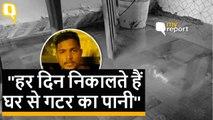 Mumbai: Chembur के इन लोगों की शिकायत पर गंभीर नहीं BMC