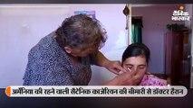 22 साल की महिला की आंखों से आंसू की जगह रोज 50 क्रिस्टल निकलते हैं