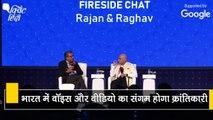Rajan-Raghav sir Chunk _ Hindi Chunk 03