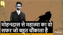 Mohandas से Mahatma तक के सफर में Gandhi ने कई जिंदगियां जीं और मिसाल बन गए