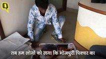 Vikrant Bhojpuri Film Video