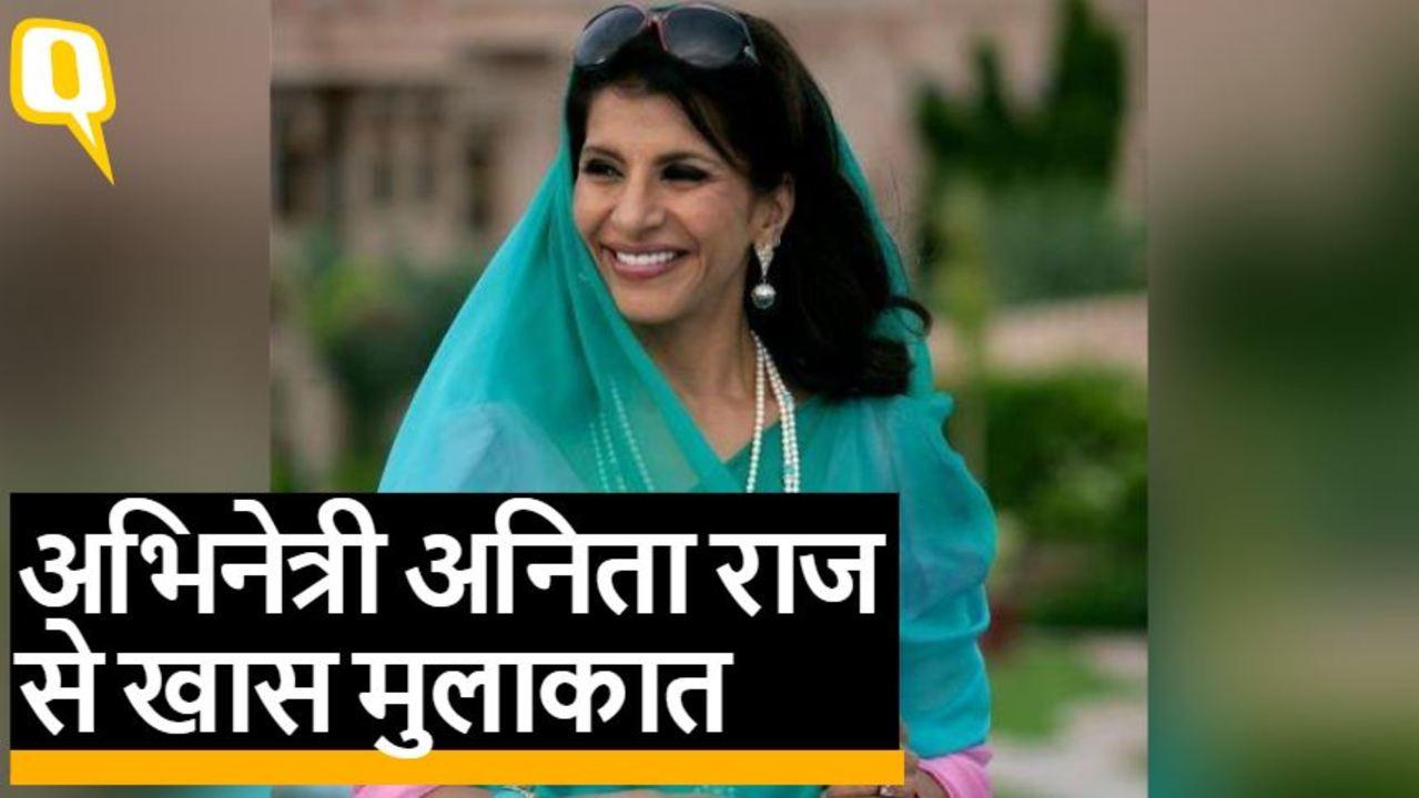 Deendayal Upadhyaya पर बन रही फिल्म की अभिनेत्री Anita Raj से खास मुलाकात