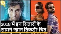 Box Office 2018 के हीरो रणबीर-आयुष्मान, खान तिकड़ी निकले 'जीरो'