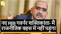 Governor Shaktikanta Das ने कहा- RBI की स्वायत्तता बनाए रखने की कोशिश करेंगे