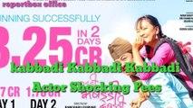 Kabbadi Kabbadi Kabbadi 2019   Shocking Fees  of Actors   dayahang Kabbadi Kabbadi Kabbadi 2019   Shocking Fees  of Actors   dayahang rai ,wilsonbikram rai, karma ,wilsonbikram rai, karma