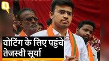 2019 Election Phase 2: Voting के लिए पहुंचे Tejasvi Surya | Quint Hindi