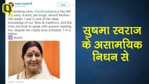 0708 Sushma Swaraj Netizens_1