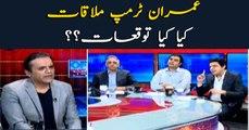 Off The Record   Kashif Abbasi   ARYNews   23 SEPTEMBER 2019