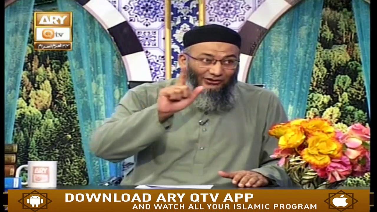 Baseerat Ul Quran - 23rd September 2019 - ARY Qtv