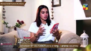 Naqab Zun Epi #13 Promo HUM TV Drama