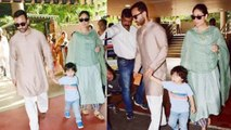 Kareena Kapoor Khan returns with Taimur Ali Khan & Saif Ali after birthday celebration | FilmiBeat