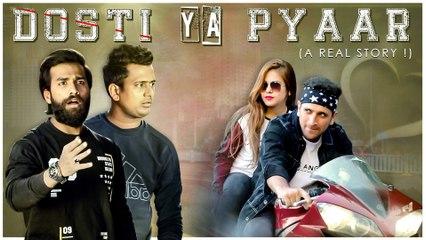 Dosti Ya Pyaar - A Real Life Story || Kiraak Hyderabadiz