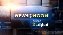 NEWS AT NOON, SEPTMEBER 24th |OneIndia News