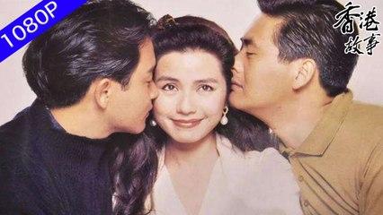 【鐘楚紅】她是八十年代香港影壇不可替代的女星 被譽為香港的瑪麗蓮夢露 天生尤物嬌憨美艷 卻在事業巔峰時期選擇息影 中年遭遇喪夫之痛的她 又有著怎樣的傳奇經歷?| 香港故事