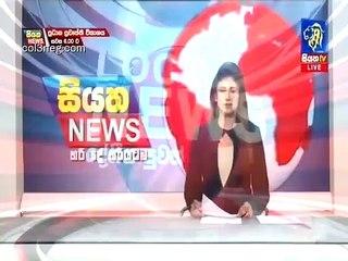 Siyatha News 12.00 PM 24-09-2019