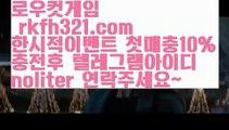 【홀덤사이트】【로우컷팅 】【rkfh321.com 】pc포커【♣ rkfh321.com ♣】pc포커강남텍사스홀덤분당홀덤바둑이포커pc방온라인바둑이온라인포커도박pc방불법pc방사행성pc방성인pc로우바둑이pc게임성인바둑이한게임포커한게임바둑이한게임홀덤텍사스홀덤바닐라pc방사설포커사설바둑이사설홀덤모바일pc포커모바일pc바둑이모바일pc홀덤바둑이사이트성인pc성인pc바둑이성인pc포커성인pc홀덤적토마게임적토마게임주소【홀덤사이트】【로우컷팅 】【rkfh321.com