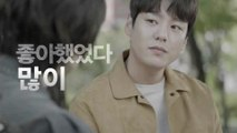 [welcome2life] EP32,give up one's liking웰컴2라이프 20190924