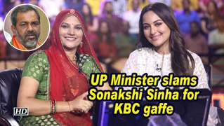UP Minister slams Sonakshi Sinha for KBC gaffe