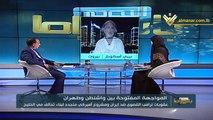 بانوراما اليوم: واشنطن والمواجهة مع طهران من الخليج إلى الأمم المتحدة