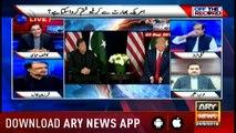Off The Record   Kashif Abbasi   ARYNews   24 September 2019