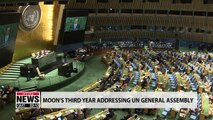 U.S. Korean peninsula expert reads between the lines: President Moon's 74th UNGA Speech