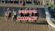 온라인경마사이트 ma892.net#인터넷경마사이트 #온라인경마사이트 #