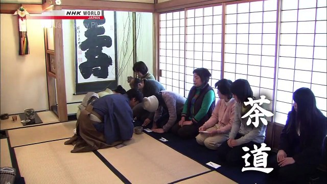Japanology Plus - Japanophiles : Randy Channell Soei