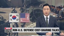 Seoul, Washington wrap up two-day talks held in Seoul on next year's cost-sharing
