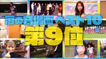 E-kou (E-girls High School) pt.1  Airdate:September 25,2019