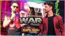 Kapil Sharma Hrithik Roshan FUNNY Dance VS Tiger Shroff Singing   The Kapil Sharma Show   WAR