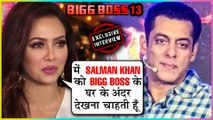 Sana Khan WANTS Salman Khan In The Bigg Boss House | Exclusive Interview