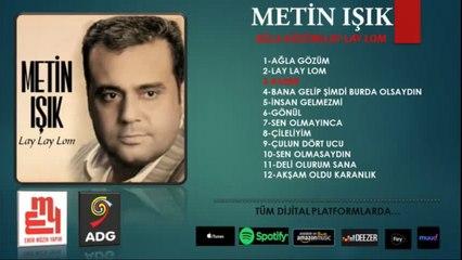 Metin Işık - Kader - (Official Audıo)